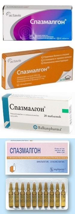 Таблетки спазмалгон от зубной боли