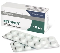 кеторол обезболивающее инструкция - фото 3