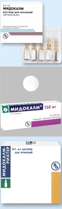Мидокалм уколы состав препарата