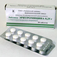 Эритромицин таблетки отзывы