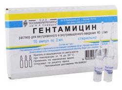 Гентамицин при беременности