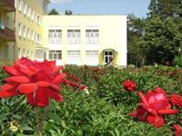 Санатории московской санатории