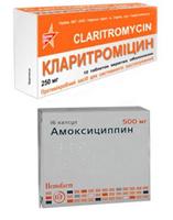 амоксициллин принимают при лечении хеликобактер
