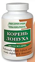 lopuh555-1241158626.jpg