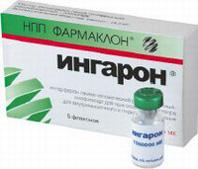 знакомства для больных гепатитом с за границей