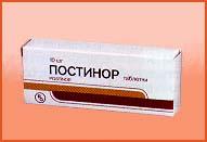 препараты для лечения абдоминальной формы инфаркта миокарда