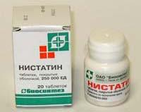 нистатин при лечении уреаплазмы