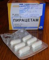 лекарство омарон инструкция по применению