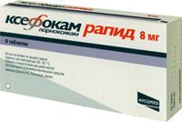 Как принимать таблетки Ксефокам для снятия боли