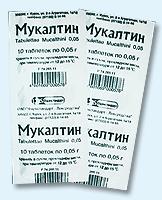 мукалтин таблетки инструкция цена украина - фото 10