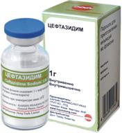 цефазолин инструкция по применению с лидокаином - фото 11