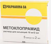 противорвотные препараты при онкологии