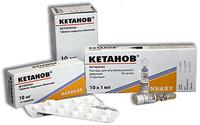 Нестероидные противовоспалительные препараты и боль в суставах