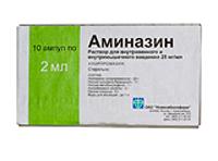аминазин инструкция по применению уколы - фото 2