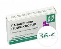 Папаверина Гидрохлорид Инструкция По Применению Таблетки Отзывы