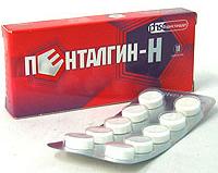 препараты содержащие статины последнего поколения
