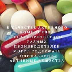 Гепатопротекторы: список препаратов с доказанной эффективностью