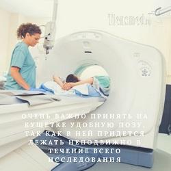 Компьютерная томография (КТ) почек – подготовка и проведение исследования (с контрастированием и без), норма и расшифровка, где сделать, цена. МРТ или КТ почек – что лучше?