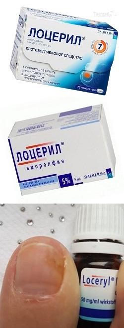 Лоцерил лак от грибка ногтей 5% 2,5 мл