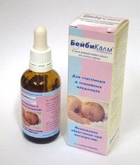 бейби калм инструкция по применению для новорожденных отзывы - фото 9