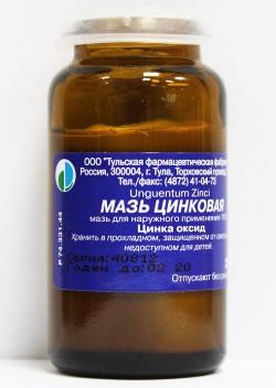 Эпидермофития стоп лечение