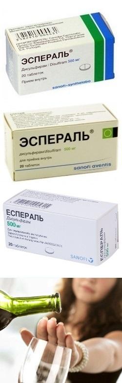Эспераль – препарат для лечения алкоголизма: инструция по ...