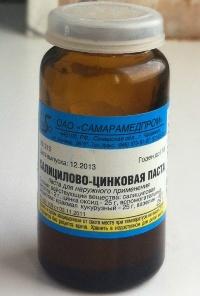 Фукорцин можно ли беременным. Возможные побочные эффекты