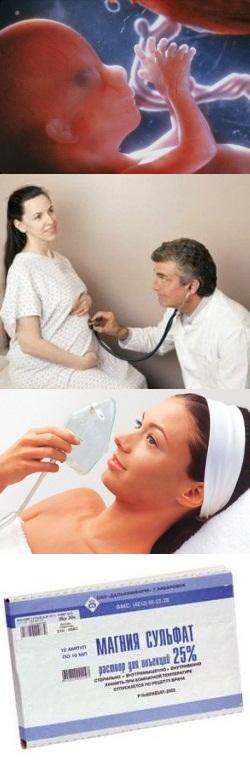 Гипоксия плода – диагностика и лечение по неделям беременности, последствия для головного мозга, почек, легких и других органов
