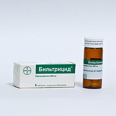 Лекарство от глистов для человека широкого спекта действия