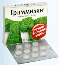 Граммидин антибиотик или нет - Антибиотики