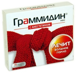 Граммидин это антибиотик или нет