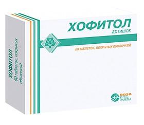 Хофитол инструкция по применению при беременности цена