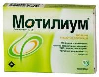 Икота как побочный эффект от лекарства. Медикаментозные препараты для подавления икоты. Помогают при икании и дыхательные упражнения