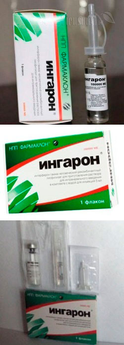 Лечение при гриппе ингароном