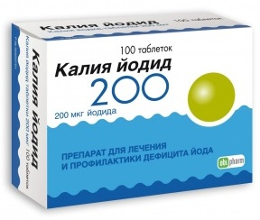 аналог йодомарина при беременности