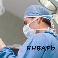 Операция на суставах по луне в декабре 2015 санаторий в евпатории по суставам