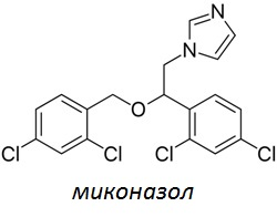 Миконазол-Дарница аналоги. Цены на аналоги в аптеках
