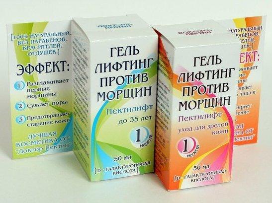 аптечные средства от морщин на лице отзывы