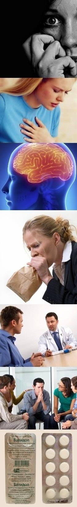 Цистит у женщин - причины симптомы диагностика и лечение