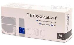 Пантокальцин: инструкция по применению, цена, отзывы, аналоги, для детей