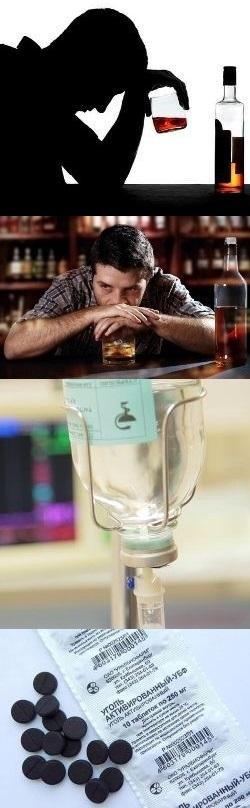 Народное средство выводить из запоя лекарства от алкоголизма колме сколько стоит