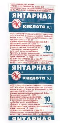 Вывод из запоя в Москве, Анонимное выведение из запоя