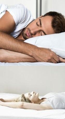 Дыхание перед сном